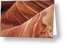 The Wave Sandstone Magic Greeting Card