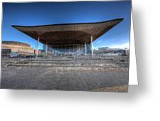 The Welsh Assembly Building 2 Greeting Card
