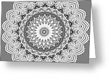The White Mandala No. 2 Greeting Card