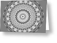The White Mandala No. 5 Greeting Card