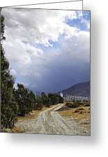The Wind Journey Palm Springs Greeting Card