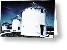 The Windmills Of Mykonos - Textured Blue Greeting Card
