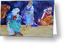The Wisemen Greeting Card
