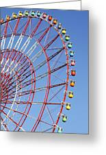 The Wonder Wheel At Odaiba Greeting Card