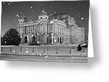 Theatre In Croatia Greeting Card