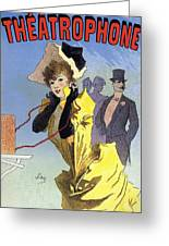 Theatrophone Poster Greeting Card