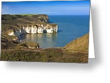 Thornwick Bay  North Yorkshire Greeting Card