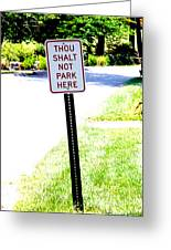 Thou Shalt Not Park Here Greeting Card