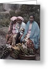 Three Women Traders Sit Greeting Card