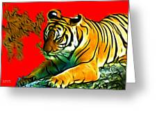 Tiger - 3825 - Red Greeting Card