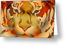 Tiger Illustration Greeting Card