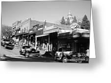 Timeless Auburn Greeting Card