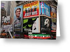 Times Square 7 Greeting Card