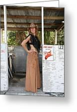 Tina Loy 614 Greeting Card