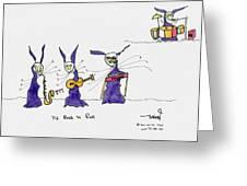 Tis Rock 'n Roll Greeting Card