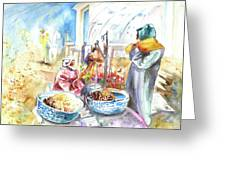 Together Old In Morocco 01 Greeting Card