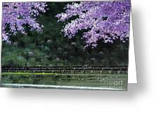 Togetsukyo Bridege In Cherrybrossom Greeting Card