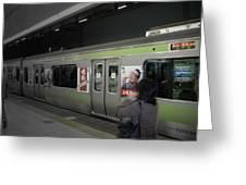 Tokyo Metro Greeting Card by Naxart Studio