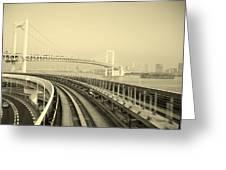 Tokyo Metro Ride Greeting Card