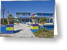 Topsail Island Patio Playground Greeting Card