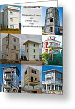 Topsail Island Towers Greeting Card