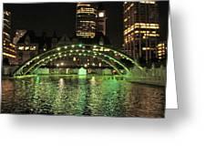 Toronto City Hall At Night Greeting Card
