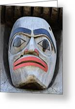 Totem Pole 15 Greeting Card