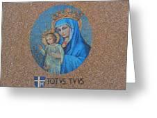 Totvs Tvvs - Jesus And Mary Greeting Card