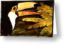 Toucan Gone Bananas Greeting Card