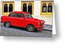 Trabant Ostalgie Greeting Card