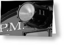 Train Headlight Greeting Card