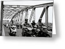 Trang Tien Bridge Hue Greeting Card