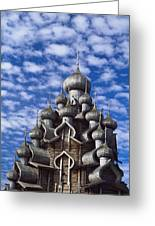 Transfiguration Cathedral Greeting Card