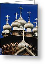Transfiguration Cathedral On Kizhi Greeting Card