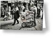 Traveling Vendor Greeting Card