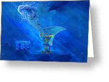 Treasured Cups From Atlantis. Greeting Card
