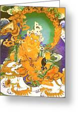 Treasurer Of The Gods - Kubera 20 Greeting Card