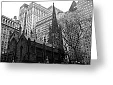 Trinity Church New York City Greeting Card