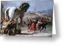 Trojan Horse Greeting Card
