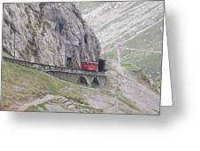 Trolley Ride Through A Tunnel Greeting Card