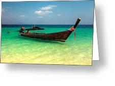 Tropical Boat Greeting Card