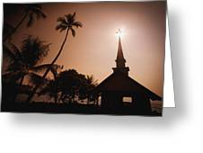 Tropical Church In Silhouette Greeting Card