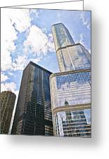 Trump Tower Grabs The Sky Greeting Card
