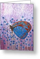 Trust Butterfly Greeting Card