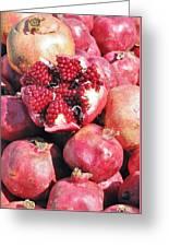 Turkish Pomegrants Greeting Card