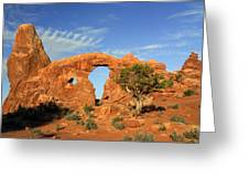 Turret Arch Greeting Card