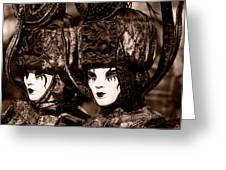 Twins In Sepia Greeting Card by Simona  Mereu