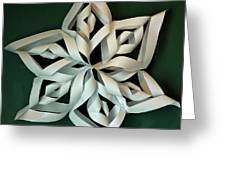 Twisted Paper Christmas Star Greeting Card