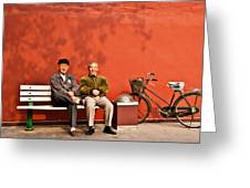 Two Amigos At Forbidden City Beijing Greeting Card
