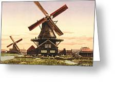 Two Holland Windmills Greeting Card